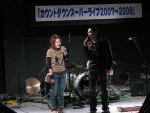 20080109